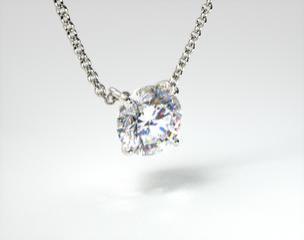 18k White Gold 0.25ct H-I, SI Diamond Pendant