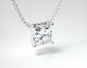 18K White Gold 0.25ct Diamond Pendant